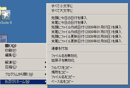 oshiname_2.JPG
