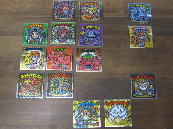 パズドラマンチョコ コレクション15種