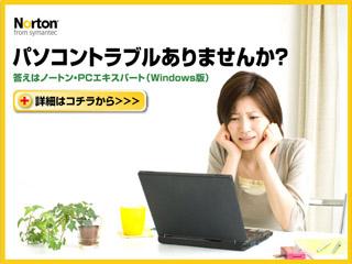 bloger_banner_low.jpg