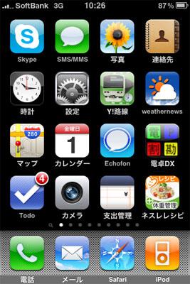 iPhone-main.jpg