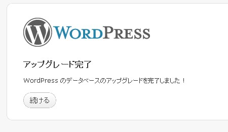 wp_plgin_conp.jpg