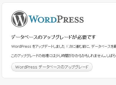 wp_plginup.jpg