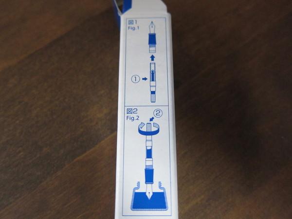 コンバータ箱の説明書き 吸入方法