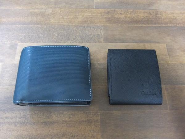今の財布と比較2