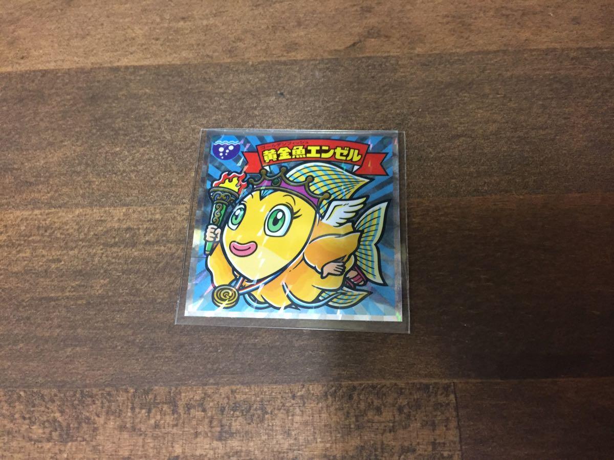 黄金魚エンゼル