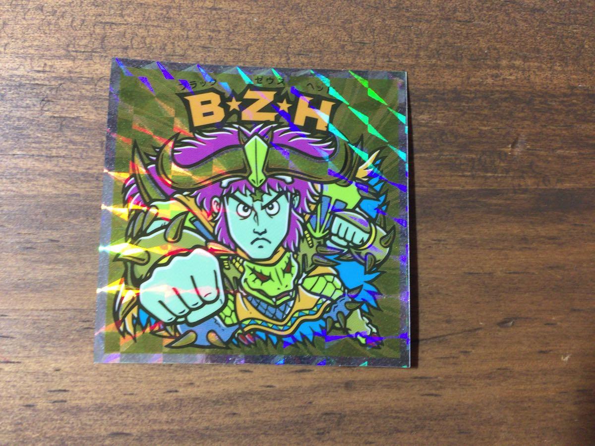B☆Z☆H ブラックゼウスヘッド