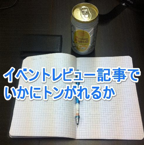 tbmun017_top